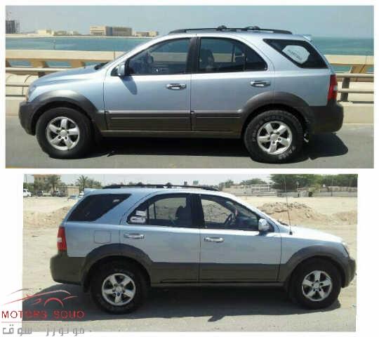 Motors Souq Used Car For Sale In Bahrain Kia Model 2007